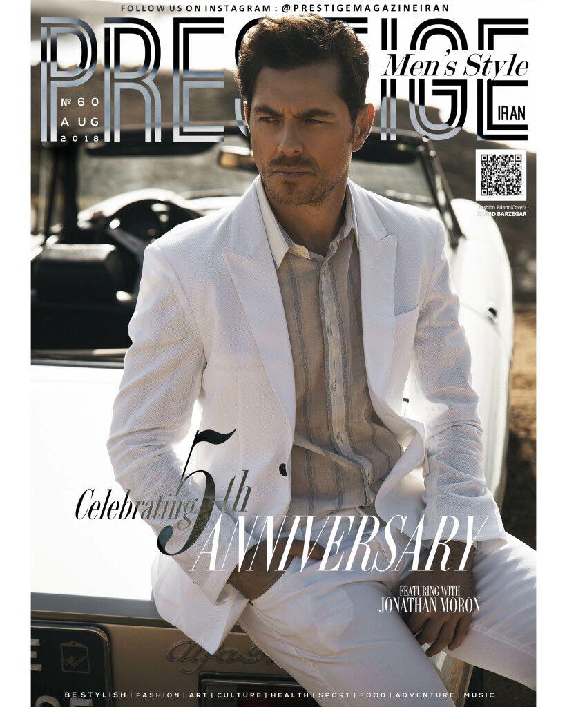 Prestige Men's Style Magazine No60 Aug2018 cover_5.jpg