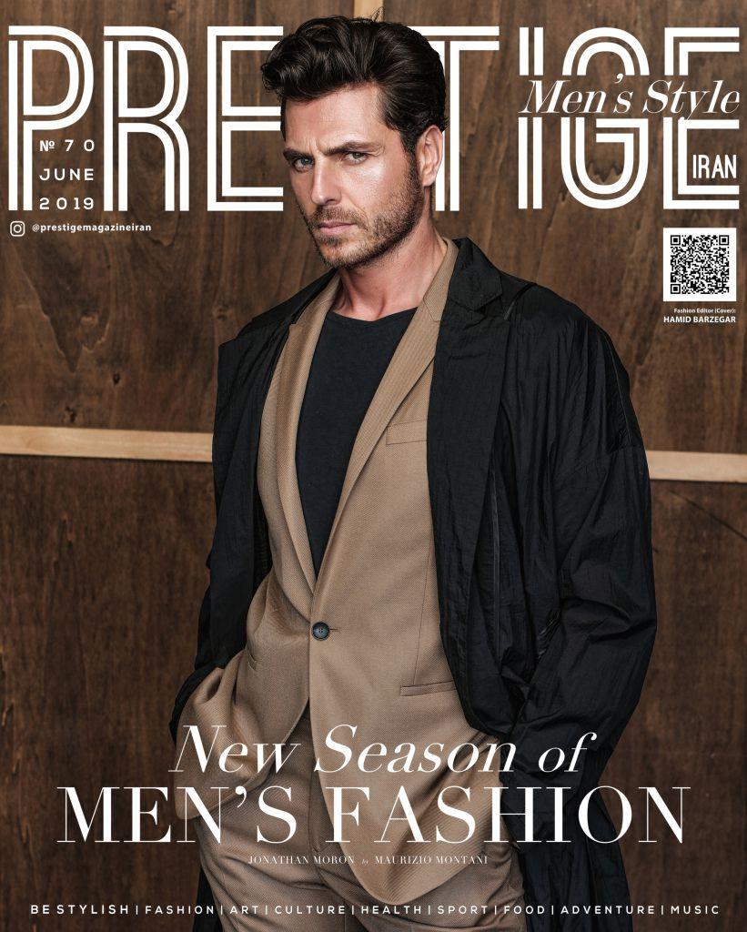 Prestige Mens style June 2019 Issue 01 (3)_59.jpg